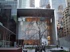 Progressive Architecture Awards